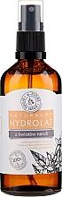 Fragrances, Perfumes, Cosmetics Neroli Hydrolat - E-Fiore Hydrolat