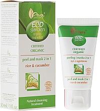 Fragrances, Perfumes, Cosmetics Rice and Cucumber Peeling Mask - Ava Laboratorium Eco Garden Certified Organic Peeling & Mask Rice & Cucumber
