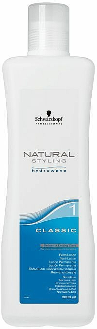 Perm Lotion for Normal Hair & Light Porous Hair - Schwarzkopf Professional Natural Styling Classic Lotion 1