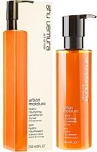 Fragrances, Perfumes, Cosmetics Nourishing Moisturizing Conditioner - Shu Uemura Art of Hair Urban Moisture Hydro-Nourishing Condioner