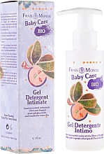 Fragrances, Perfumes, Cosmetics Cleansing Gel - Frais Monde Baby Care Intimate Cleaning Gel