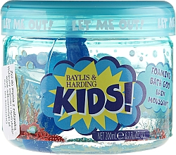 Fragrances, Perfumes, Cosmetics Baby Bubble Bath with Toy, shark - Baylis & Harding Kids Goo