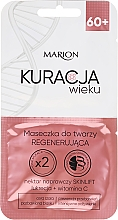 Fragrances, Perfumes, Cosmetics Regenerating Face Mask - Marion Age Treatment Mask 60+