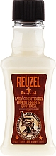 Fragrances, Perfumes, Cosmetics Daily Hair Balm - Reuzel Daily