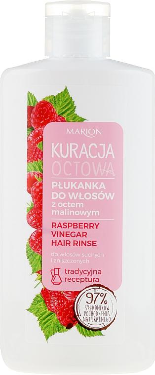 Raspberry Vinegar Conditioner for Dry & Damaged Hair - Marion Raspberry Vinegar Hair Rinse