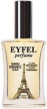 Fragrances, Perfumes, Cosmetics Eyfel Perfume K-47 - Eau de Parfum