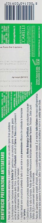 Anti-Tartar Toothpaste - Pasta Del Capitano Toothpaste — photo N2