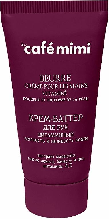 "Hand Cream-Oil ""Vitamin. Skin Softness and Smoothness"" - Cafe Mimi Hand Cream Oil"
