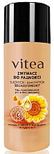 Fragrances, Perfumes, Cosmetics Nail Polish Remover for Dry and Brittle Nails - Vitea