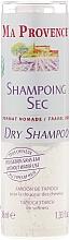 Fragrances, Perfumes, Cosmetics Hair Dry Shampoo - Ma Provence Dry Shampoo