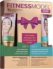 Fragrances, Perfumes, Cosmetics Set - Fito Cosmetic Fitness Model (cr/45ml + scrub/45ml)
