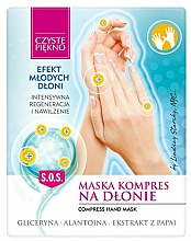 """Fragrances, Perfumes, Cosmetics Hand Mask-Compress """"Young Hands Effect"""", 2 pcs - Czyste Piękno"""