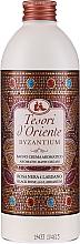 Fragrances, Perfumes, Cosmetics Tesori d`Oriente Byzantium Bath Cream - Bath Cream
