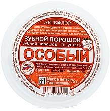 "Fragrances, Perfumes, Cosmetics Tooth Powder ""Special"" - Artcolor"