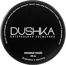 Fragrances, Perfumes, Cosmetics Cherry Cheesecake Body Cream - Dushka