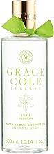 "Fragrances, Perfumes, Cosmetics Gel-Foam ""Lily and Verbena"" - Grace Cole Lily & Verbena Bath & Shower Gel"