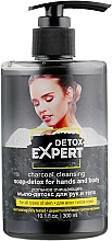 Fragrances, Perfumes, Cosmetics Cleansing Charcoal Detox Hand & Body Soap for All Skin Types - Detox Expert Charcoal Cleansing Soap-detox For Hands And Body
