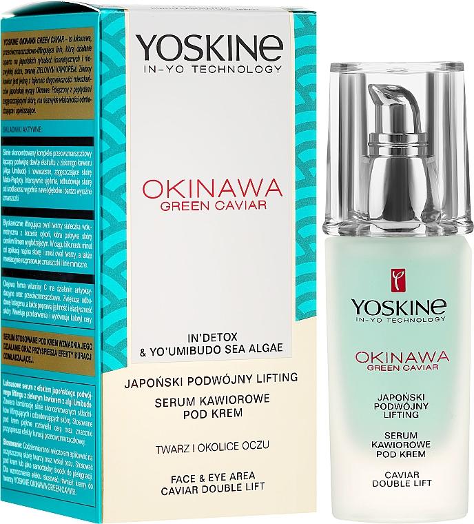 Lifting Face & Eye Area Serum - Yoskine Okinawa Green Caviar Lifting Serum