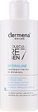 Fragrances, Perfumes, Cosmetics Moisturizing Makeup Removing Milk - Dermena Skin Care Hydraline Milk