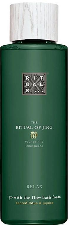 Bubble Bath - Rituals The Ritual of Jing Bath Foam