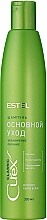 "Fragrances, Perfumes, Cosmetics Shampoo ""Moisturizing & Nourishing"" for All Hair Types - Estel Professional Curex Classic"