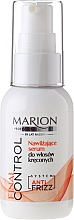 Fragrances, Perfumes, Cosmetics Moisturizing Serum for Curly Hair - Marion Professional Final Control