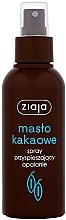 "Fragrances, Perfumes, Cosmetics Body Spray ""Cocoa Butter"" - Ziaja Body Spray"