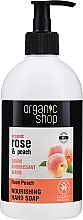 "Fragrances, Perfumes, Cosmetics Nourishing Liquid Hand Soap ""Rose & Peach"" - Organic Shop Organic Peach and Rose Hand Soap"