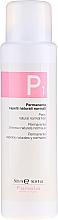 Fragrances, Perfumes, Cosmetics Perm for Natural Normal Hair - Fanola Perm For Natural Normal Hair