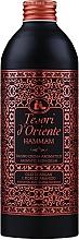 Fragrances, Perfumes, Cosmetics Tesori d`Oriente Hammam - Shower Gel
