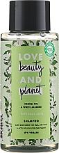 "Fragrances, Perfumes, Cosmetics Shampoo ""Neroli Oil & White Jasmine"" - Love Beauty&Planet Neroli Oil & White Jasmine Shampoo"