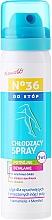 Fragrances, Perfumes, Cosmetics 3-in-1 Cooling Foot Spray - Pharma CF No36 Foot Spray 3In1