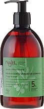 Fragrances, Perfumes, Cosmetics Liquid Aleppo Soap - Najel Liquid Aleppo Soap