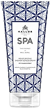 Fragrances, Perfumes, Cosmetics Shower Scrub - Kallos Cosmetics SPA Moisturizing Shower Scrub Cream With Algae Extract
