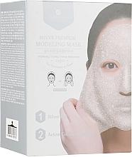 Fragrances, Perfumes, Cosmetics Facial Modeling Mask - Shangpree Silver Premium Modeling Mask