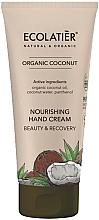 "Fragrances, Perfumes, Cosmetics Hand Cream ""Nourishment and Repair"" - Ecolatier Organic Coconut Nourishing Hand Cream"