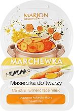 "Fragrances, Perfumes, Cosmetics Face Mask ""Carrots and Turmeric"" - Marion Fit & Fresh Carrot & Turmeric Face Mask"