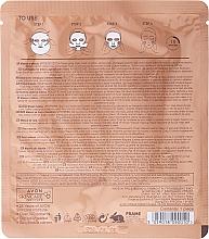 Facial Sheet Mask - Avon Anew Youth Maximing Sheet Mask — photo N2
