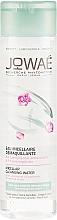 Fragrances, Perfumes, Cosmetics Micellar Water - Jowae Micellar Cleansing Water