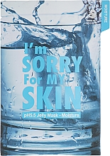 Fragrances, Perfumes, Cosmetics Face Mask - Ultru I'm Sorry For My Skin pH5.5 Jelly Mask Moisture