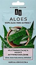 Fragrances, Perfumes, Cosmetics Active Moisturizing Aloe Vera Face Mask - AA Aloes Face Mask