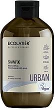 "Fragrances, Perfumes, Cosmetics Repairing Shampoo for Damaged Hair ""Argan and White Jasmine"" - Ecolatier Urban Restoring Shampoo"