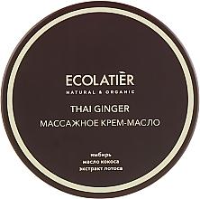 Fragrances, Perfumes, Cosmetics Anti-Cellulite Warming Massage Thai Ginger Body Cream Butter - Ecolatier Thai Ginger Body Oil Cream