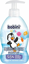 Fragrances, Perfumes, Cosmetics Hand Antibacterial Soap - Bobini Kids