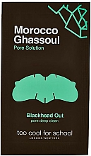 Fragrances, Perfumes, Cosmetics Cleansing Nose Strips - Too Cool For School Morocco Ghassoul Blackhead Out