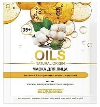 """Fragrances, Perfumes, Cosmetics Face Mask 35+ """"Nourishment and Youth"""" - BelKosmex OILS Natural Origin"""