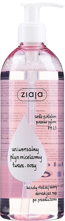 Micellar Water - Ziaja Micellar Water Universal For Face And Eyes All Skin Types