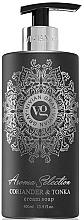Fragrances, Perfumes, Cosmetics Liquid Cream Soap - Vivian Gray Aroma Selection Coriander & Tonka Cream Soap