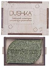 Fragrances, Perfumes, Cosmetics Strengthening & Hair Growth Mini Solid Shampoo - Dushka