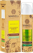 Fragrances, Perfumes, Cosmetics Day Cream for Oily Skin - Markell Cosmetics Bio-Helix Day Cream